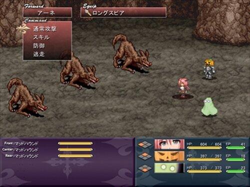 神威 -KAMUI- 魔神再臨 Game Screen Shot4