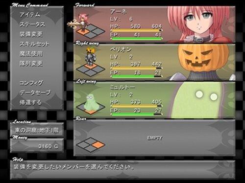 神威 -KAMUI- 魔神再臨 Game Screen Shot5