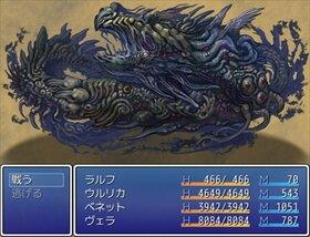 クソゲー4本SP Game Screen Shot2