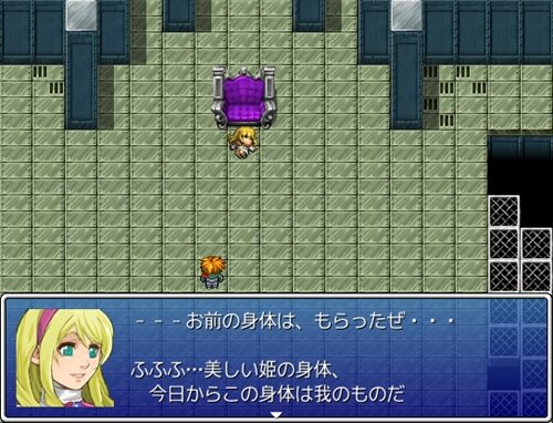 ロード王国の王女 Game Screen Shot