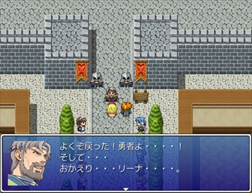 ロード王国の王女 Game Screen Shot2