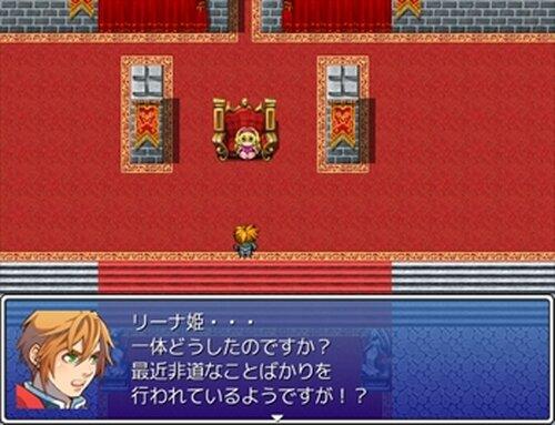 ロード王国の王女 Game Screen Shot3