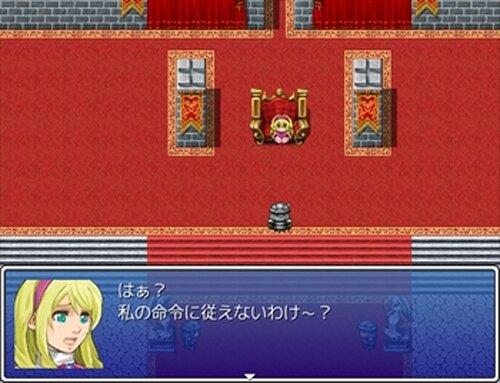ロード王国の王女 Game Screen Shots
