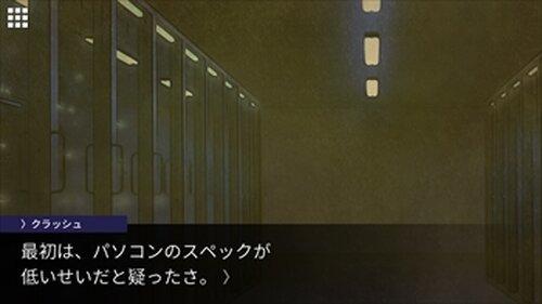 オトガナラナイ Game Screen Shot2