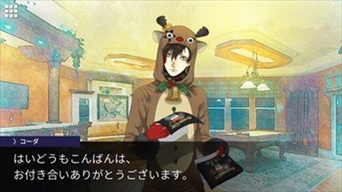 オトガナラナイ Game Screen Shot3