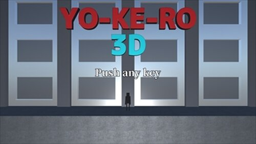 YO-KE-RO 3D Game Screen Shot2