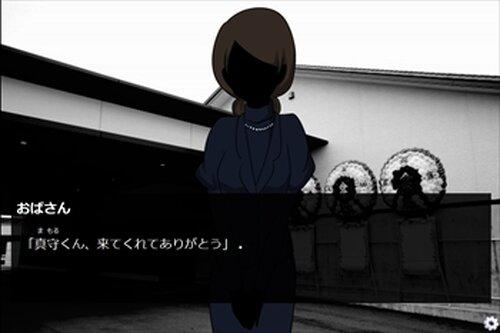 続く世界と別れ花 Game Screen Shot2