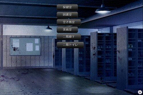 7番目の怪談 Game Screen Shot2