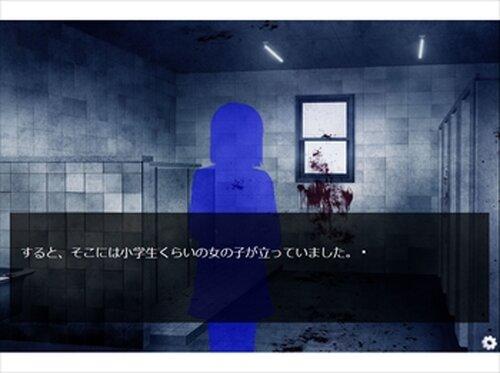 7番目の怪談 Game Screen Shots