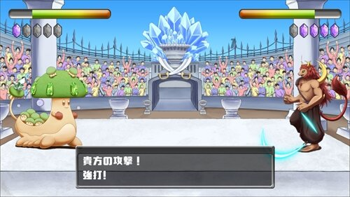 JewelryHeart Ver2 Game Screen Shot