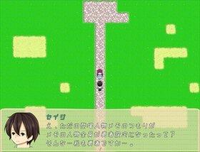スリアと六人の勇者 Game Screen Shot2