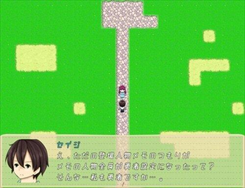 【改良版】スリアと六人の勇者 Game Screen Shot2