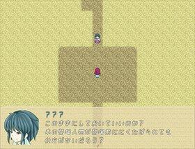 スリアと六人の勇者 Game Screen Shot5