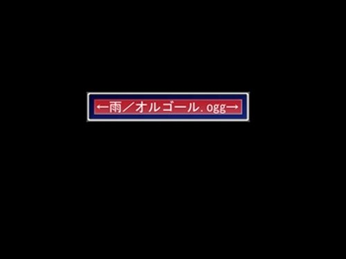 ファイル選択コモン+BGM素材(ウディタ) Game Screen Shot3