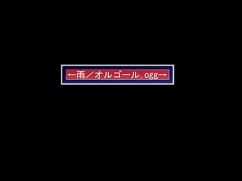 BGM素材集 Game Screen Shot3