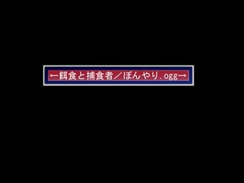 ファイル選択コモン+BGM素材(ウディタ) Game Screen Shots