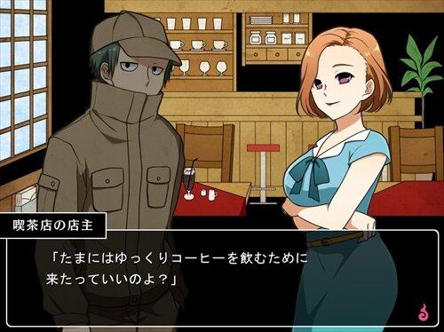 タマシイ横丁 Game Screen Shot1