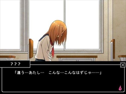 タマシイ横丁 Game Screen Shot2
