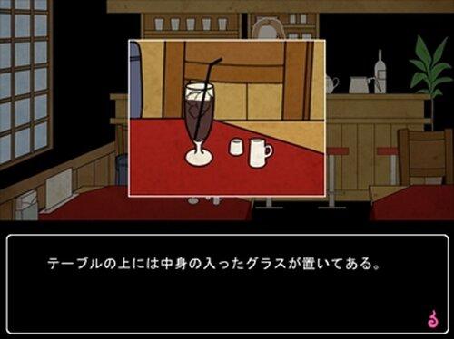 タマシイ横丁 Game Screen Shot3