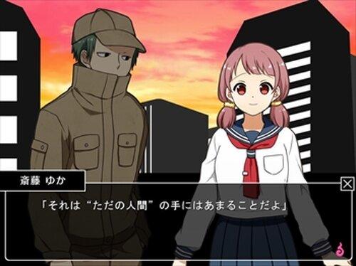 タマシイ横丁 Game Screen Shot5