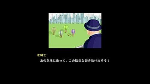 フォーリンブロック・ライジンバルーン Game Screen Shot2