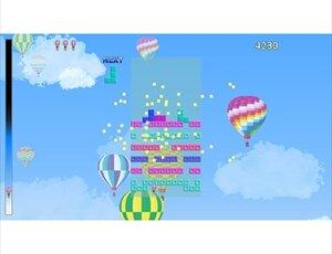 フォーリンブロック・ライジンバルーン Game Screen Shot