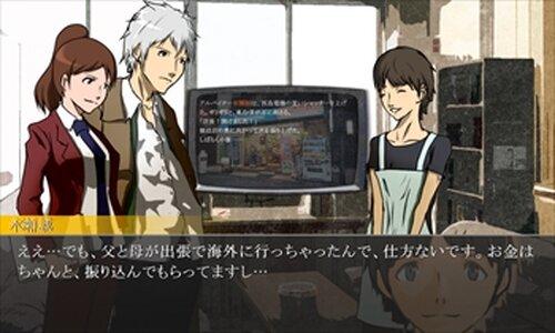 Armchair Detective Case.1 Game Screen Shot2