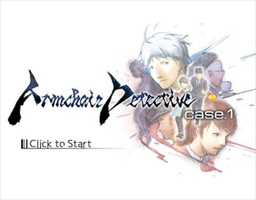 Armchair Detective Case.1 Game Screen Shots