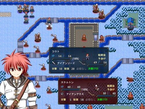 ハイアブザード Game Screen Shot1