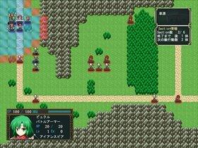 ハイアブザード Game Screen Shot2