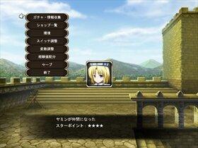 ハイアブザード Game Screen Shot3