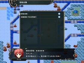 ハイアブザード Game Screen Shot4