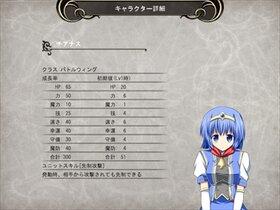 ハイアブザード Game Screen Shot5
