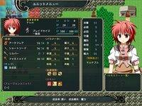 ハイアブザードのゲーム画面