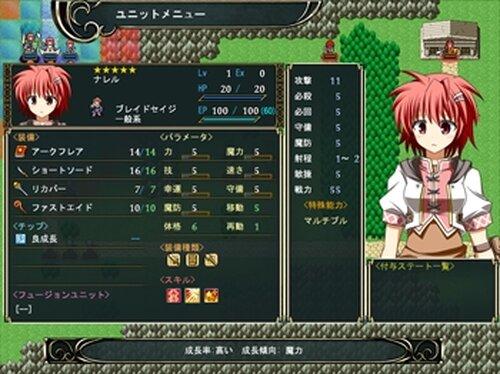 ハイアブザード Game Screen Shots