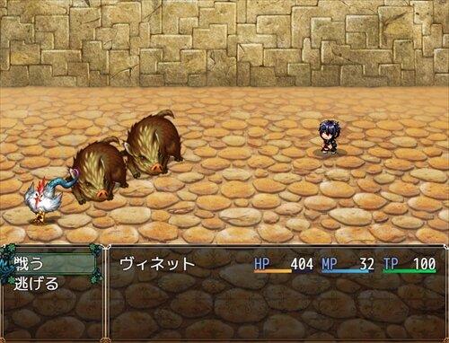 LisPonFantasy(体験版/Win版) Game Screen Shot