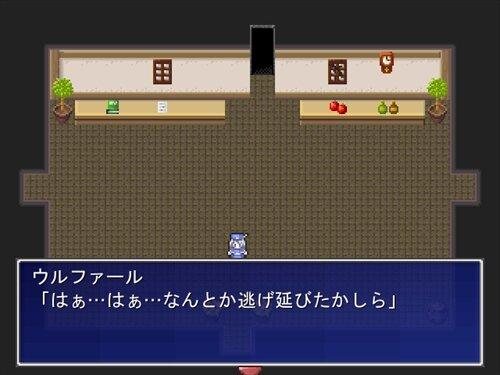 ウルファールとゾンビの館 Game Screen Shot1