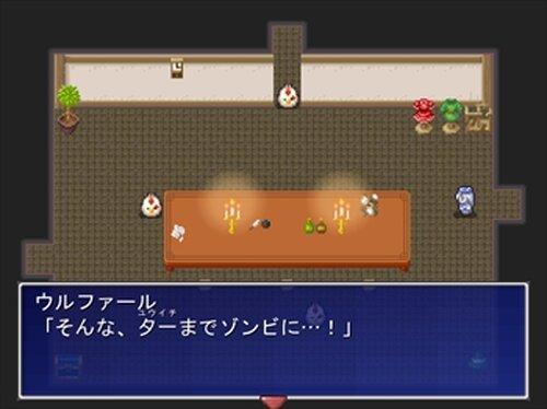 ウルファールとゾンビの館 Game Screen Shot2