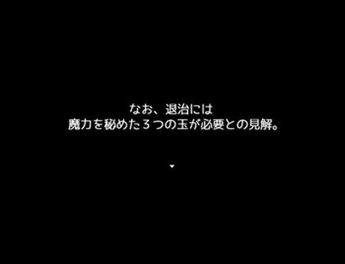 無特色RPG アジナシ Game Screen Shot2