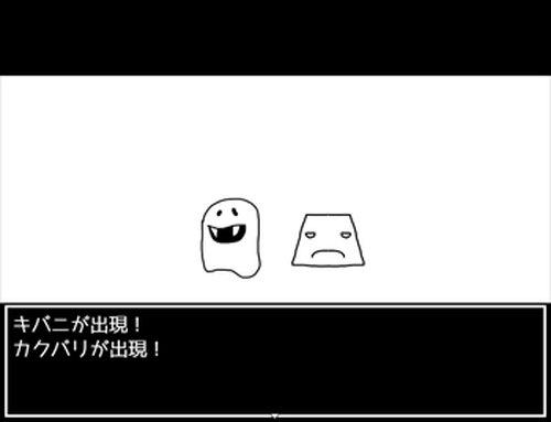 無特色RPG アジナシ Game Screen Shot4
