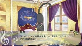 心を開く歌い方~体験版~ Game Screen Shot3