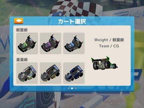 MIS CART Game Screen Shot2