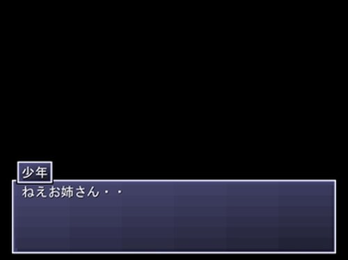 とある少年と女性の物語 Game Screen Shot2