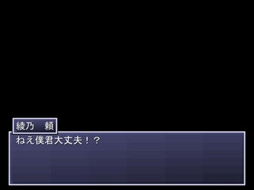 とある少年と女性の物語 Game Screen Shot4