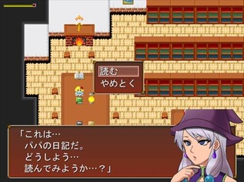 HAPPY HALLOWEEN~大人に、なる~ Game Screen Shot1