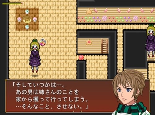 HAPPY HALLOWEEN~大人に、なる~ Game Screen Shot2