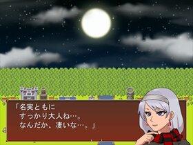 HAPPY HALLOWEEN~大人に、なる~ Game Screen Shot3