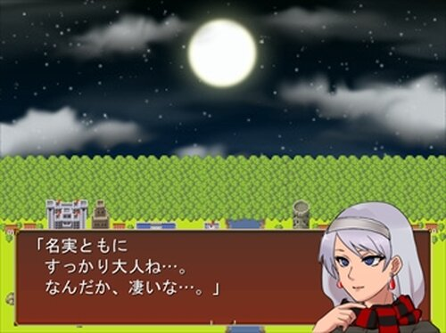 HAPPY HALLOWEEN~大人に、なる~ Game Screen Shot3