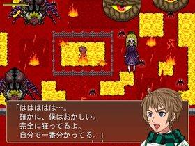 HAPPY HALLOWEEN~大人に、なる~ Game Screen Shot5