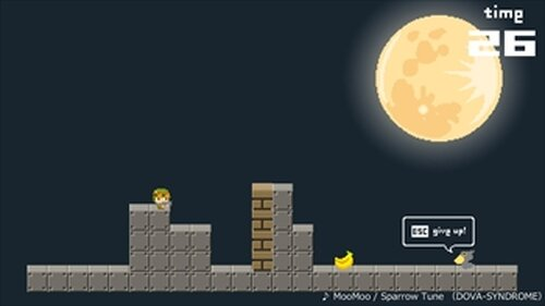 ハシビロコウとメジェド Game Screen Shot4